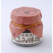 くるみ味噌(辛)